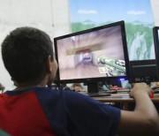 Зависимость от компьютерных игр