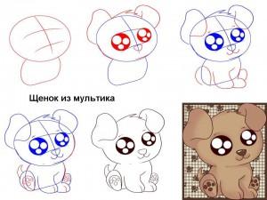 Как нарисовать мультяшного щенка