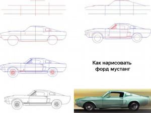 Как нарисовать Форд Мустанг