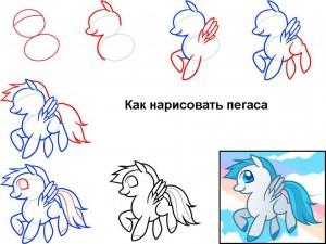 Как нарисовать пегаса