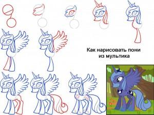 Как рисовать пони из мультика