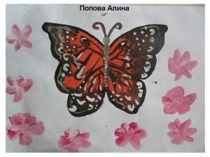 Рисунок Поповой Алины