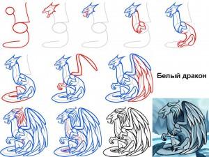 Как нарисовать белого дракона
