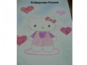 Рисунок Алферьевой Ксении
