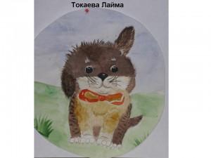 Рисунок Токаевой Лаймы