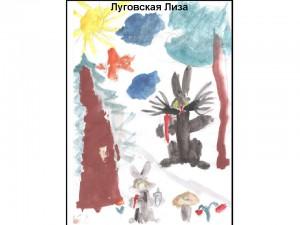 Рисунок Луговской Лизы