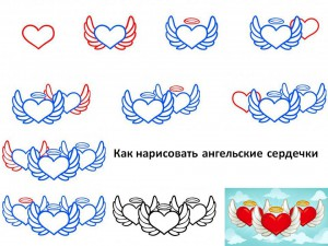Как нарисовать ангельские сердечки