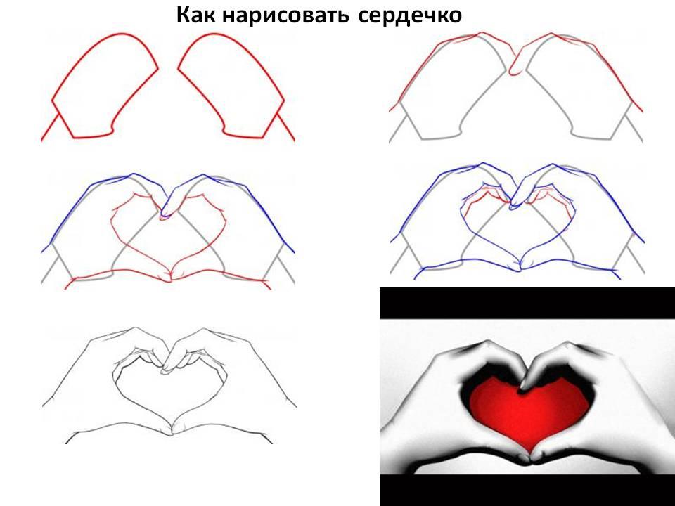 Сердечки красно-бело-розовые «С.Пудовъ»