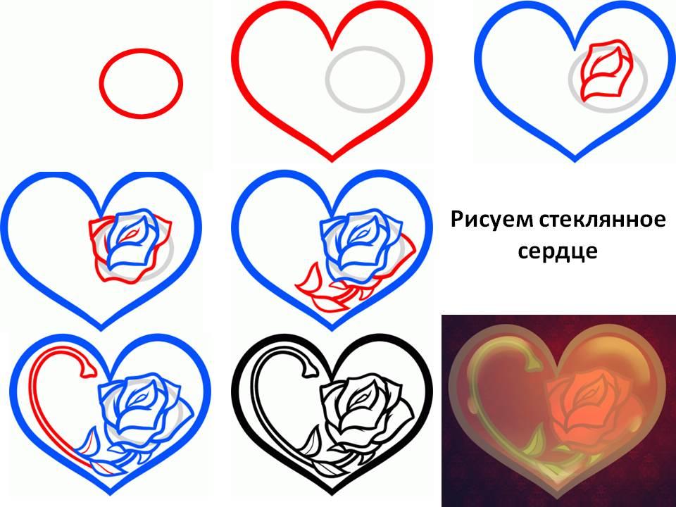 Как рисовать сердце карандашами 82