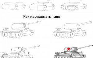 kak-narisovat-tank-t34