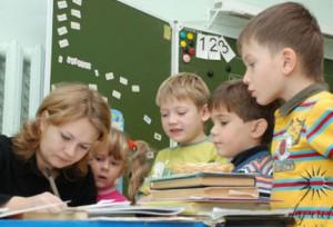 знакомство с учреждением классом учителем