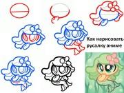 Как нарисовать русалку аниме