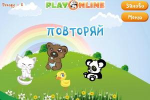 Онлайн флеш игры для детей