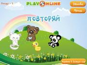 Онлайн игры для детей