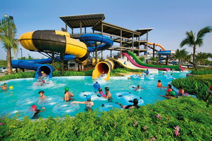 Danang аквапарк