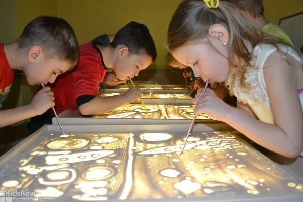 Детский развивающий центр «Солнечный Город»