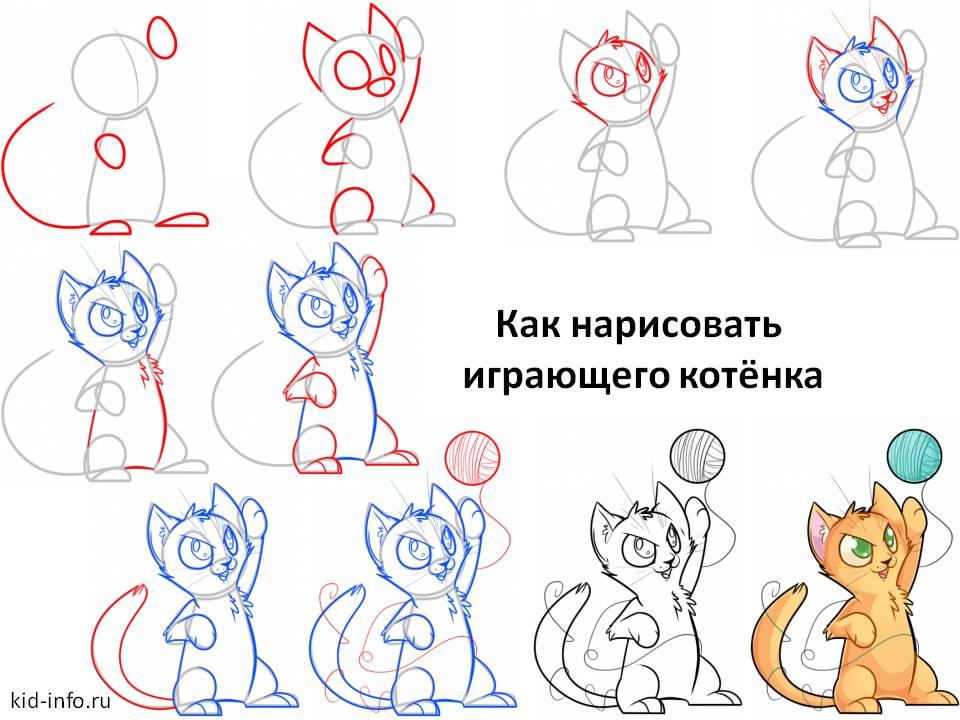 Как нарисовать играющего котёнка