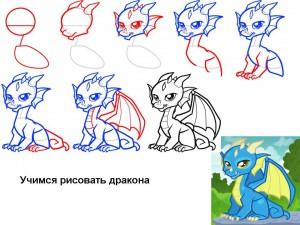 Учимся рисовать дракона