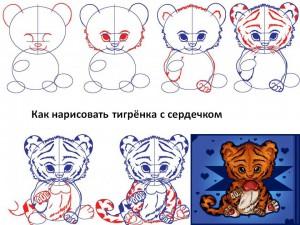 Как нарисовать тигрёнка с сердечком